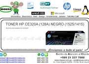 TONER HP CE320A (128A) NEGRO (1525/1415)