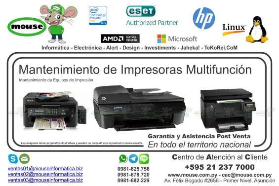 Mantenimiento de impresoras multifunción